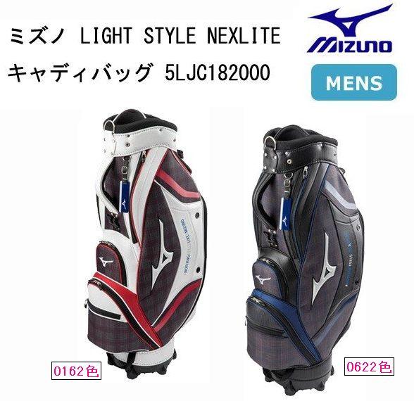 MIZUNO  ネクスライト キャディバッグ  5LJC182000 軽量 【メール便不可】 ミズノ
