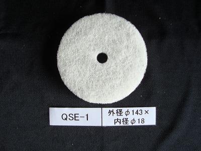 給気口フィルター QSE-1 (24枚入)、西邦工業 対応品 外径143mm 内径18mm 大型タイプ 吸気口フィルター 24時間換気口フィルター ホコリ、花粉、排気ガス、害虫もシャットアウト