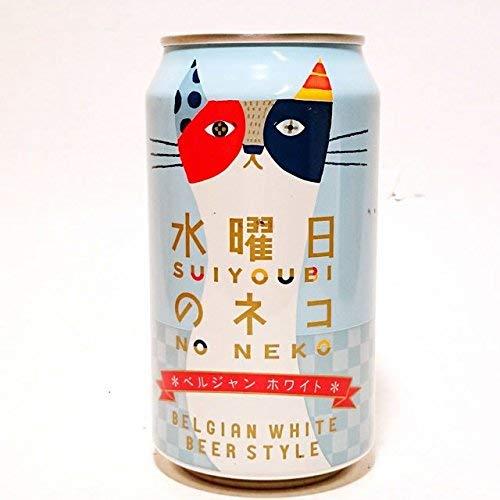 水曜日のネコ 350ml 1缶