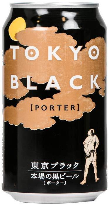 ヤッホーブルーイング 東京ブラック 350ml (IBC2010金賞受賞)