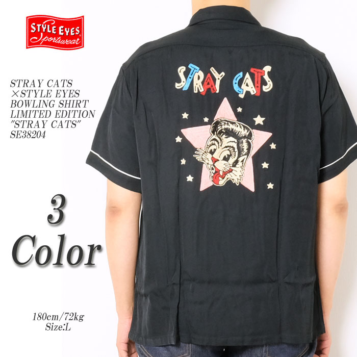 STRAY CATS×STYLE EYES ストレイキャッツ×スタイルアイズ BOWLING SHIRT LIMITED EDITION
