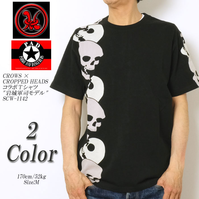 CROWS×CROPPED HEADS クローズ×クロップドヘッズ コラボTシャツ