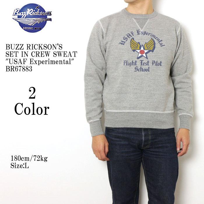 BUZZ RICKSON'S バズリクソンズ SET IN CREW SWEAT 早割クーポン Experimental