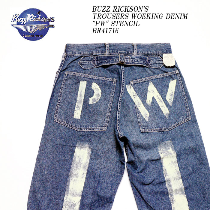 BUZZ RICKSON'S バズリクソンズ TROUSERS WORKING DENIM