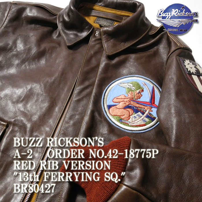 BUZZ RICKSON'S バズリクソンズ A-2 No.42-18775P RED RIB VERSION PATCH BR80427