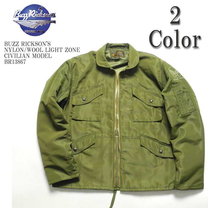 BUZZ RICKSON'S バズリクソンズ NYLON/WOOL LIGHT ZONE CIVILIAN MODEL BR13867