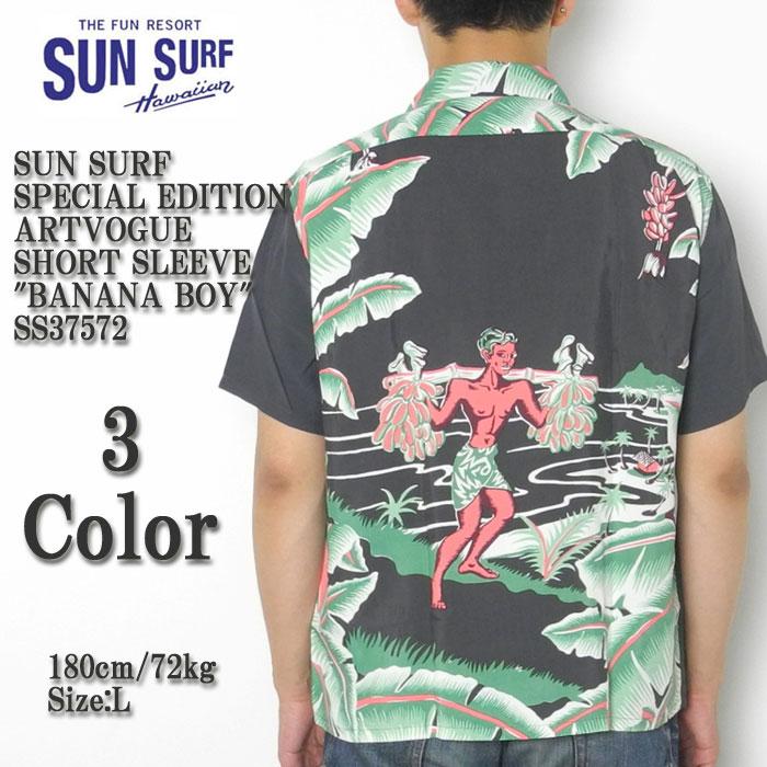 SUN SURF サンサーフ SPECIAL EDITIONARTVOGUE SHORT SLEEVE