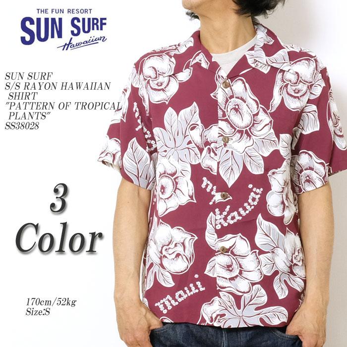 549c6ca1 SUN SURF sun surf S/S RAYON HAWAIIAN SHIRT