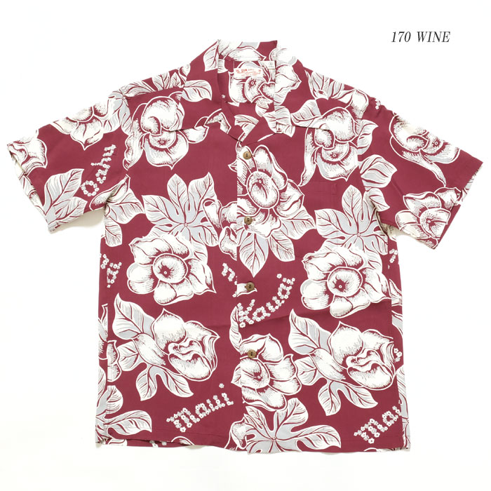 d38f248f The pattern that is popular in the Hawaiian shirt golden age of the 1950s.  It was unfolded by various brands. As for this work