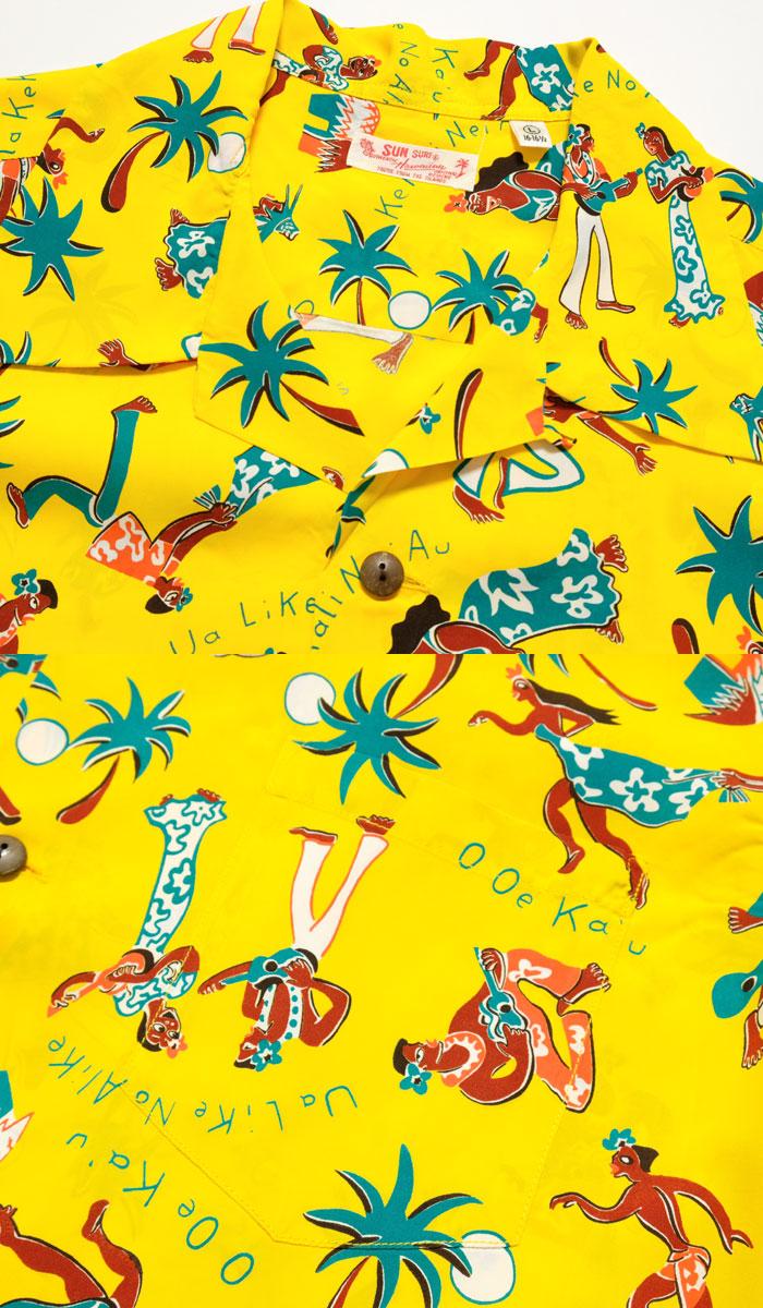 Domestic Hawaiian shirt long sleeves Hawaii Ann shirt made in SUN SURF sun  surf L/S RAYON HAWAIIAN SHIRT