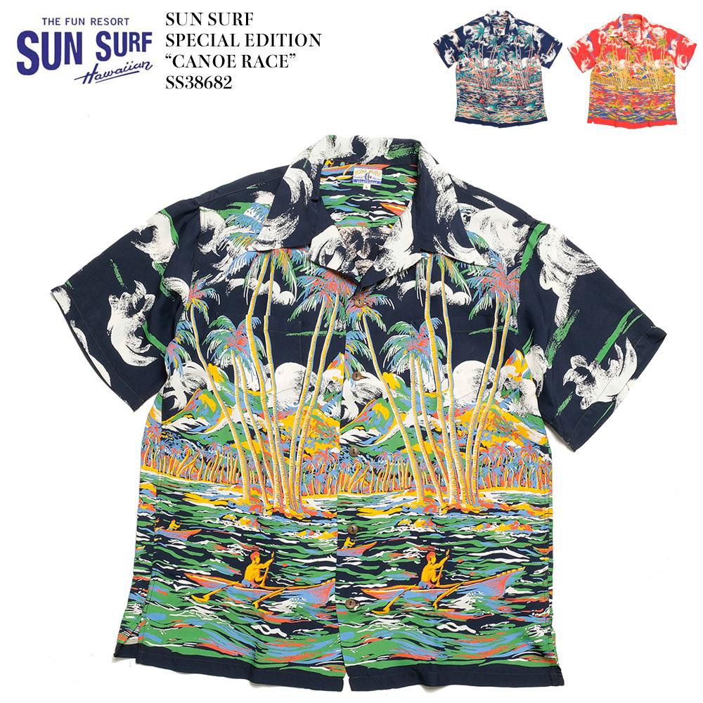SUN SURF 2021モデル新作 スペシャルエディション 実物 サンサーフ SPECIAL EDITION 返品送料無料