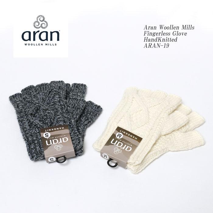Aran Woollen Mills アランウーレンミルズFingerless Glove HandKnitted ARAN-19 ≪新商品!≫