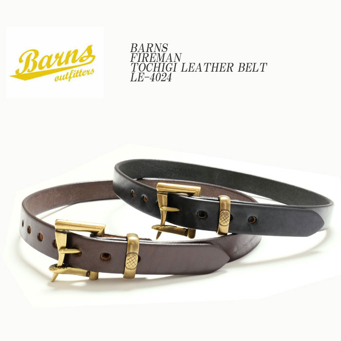 BARNS バーンズ FIREMAN TOCHIGI LEATHER BELT LE-4024