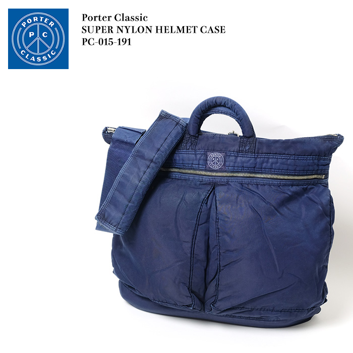 Porter Classic ポータークラシック SUPER NYLON HELMET CASE PC-015-191