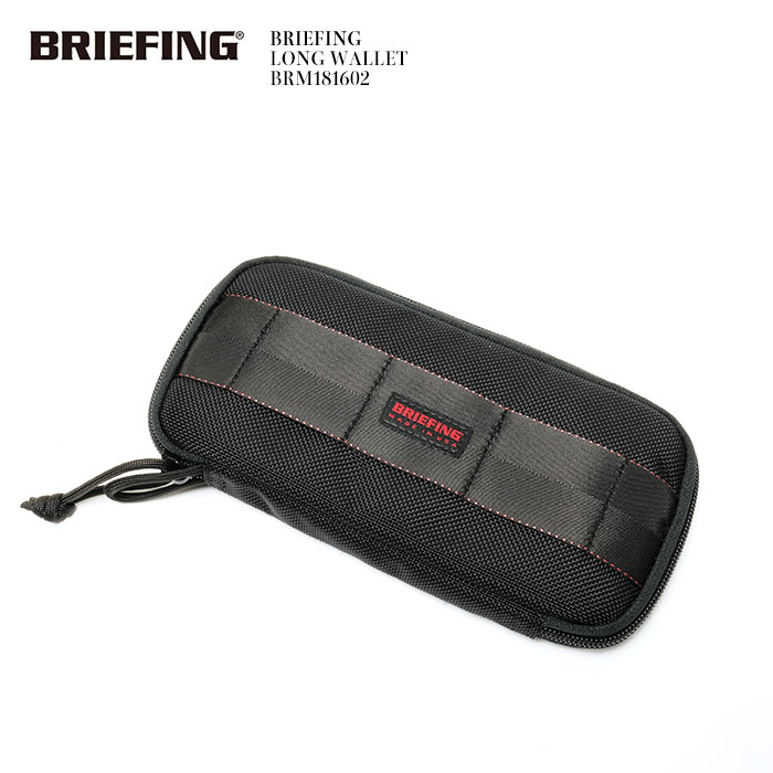 BRIEFING ブリーフィング LONG WALLET BRM181602 送料無料 アメリカ製 財布 バリスティックナイロン