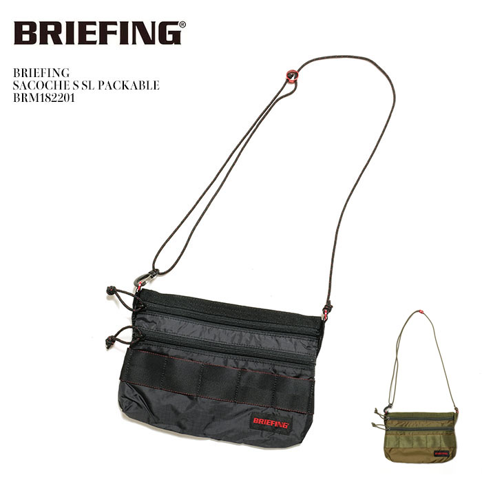BRIEFING ブリーフィング SACOCHE S SL PACKABLE BRM182201 送料無料 サコッシュ ボディバッグ パッカブル ナイロン