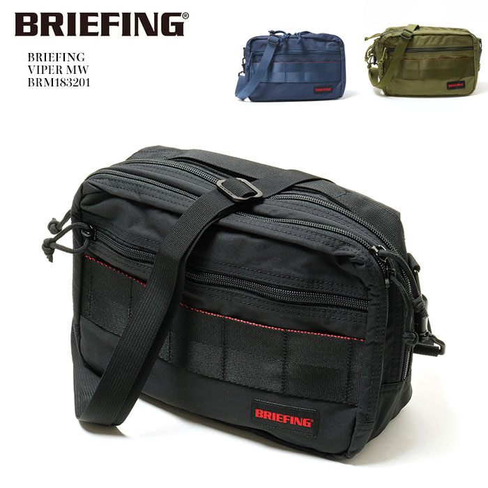 BRIEFING ブリーフィング VIPER MW BRM183201 送料無料 ショルダーバッグ ポーチ バッグインバッグ ナイロン ミリタリーeD2YWIEH9