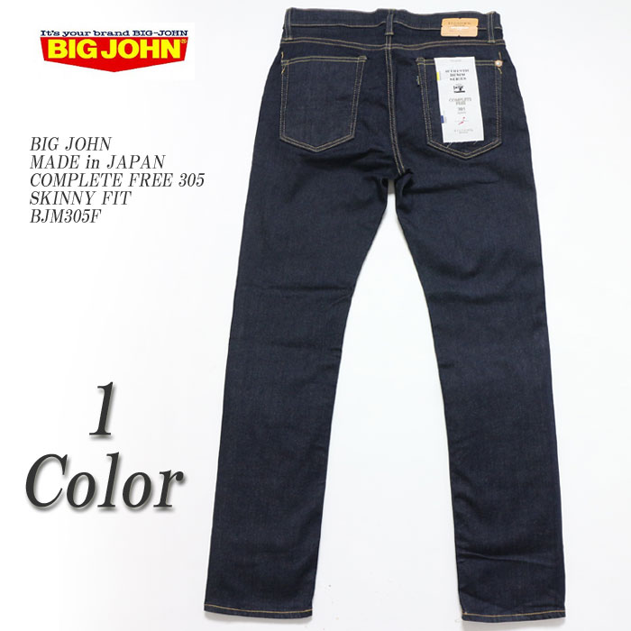 BIG JOHN ビッグジョン MADE in JAPAN COMPLETE FREE 305 SKINNY FIT BJM305F-001