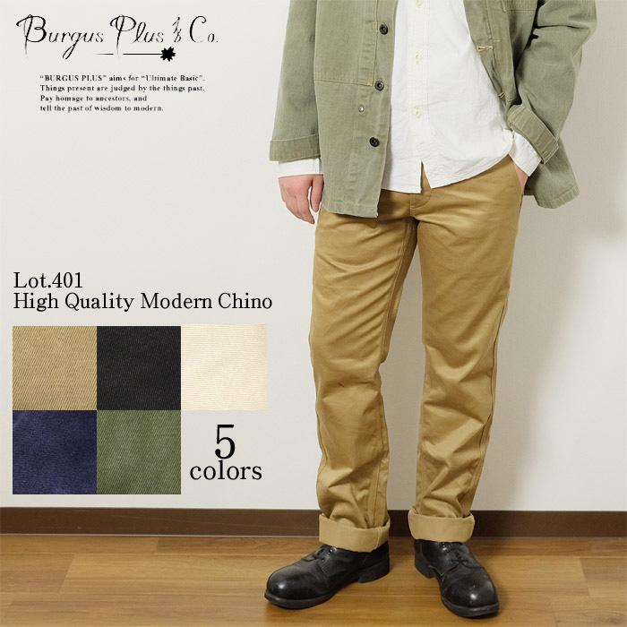 BURGUS PLUS バーガスプラス Lot.401 Button fly Modern Chino Trousers HINOYA ヒノヤ 日本製 岡山産 チノパン 送料無料 高評価レビュー多数 401-60