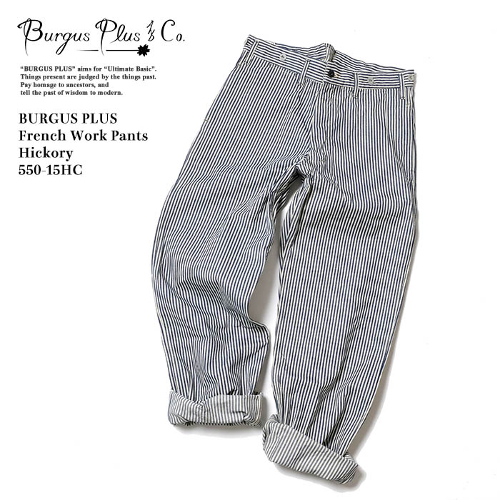 BURGUS PLUS バーガスプラス French Work Pants Hickory 550-15