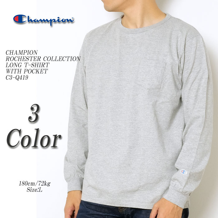 Champion チャンピオン ROCHESTER COLLECTION LONG T-SHIRT WITH POCKET C3-Q419 ≪新商品!≫