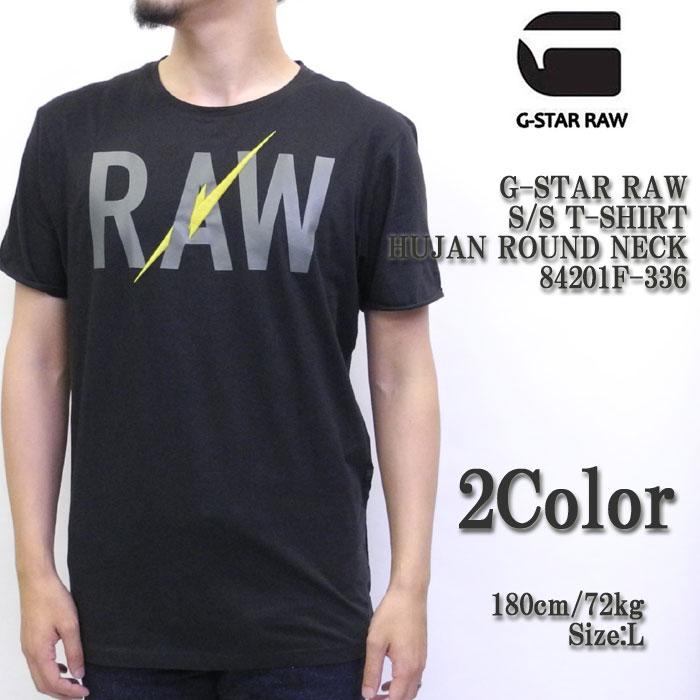 G-STAR RAW ジースター ロウ S/S T-SHIRT HUJAN ROUND NECK 84201F-336