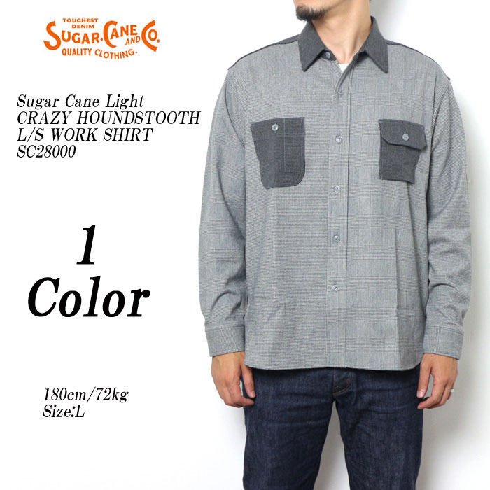 SUGAR CANE  シュガーケーン CRAZY HOUNDSTOOTH L/S WORK SHIRT SC28000
