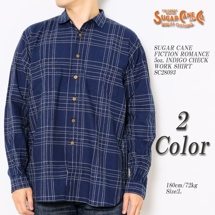 SUGAR CANE シュガーケーン FICTION ROMANCE 5oz. INDIGO CHECK WORK SHIRT SC28093