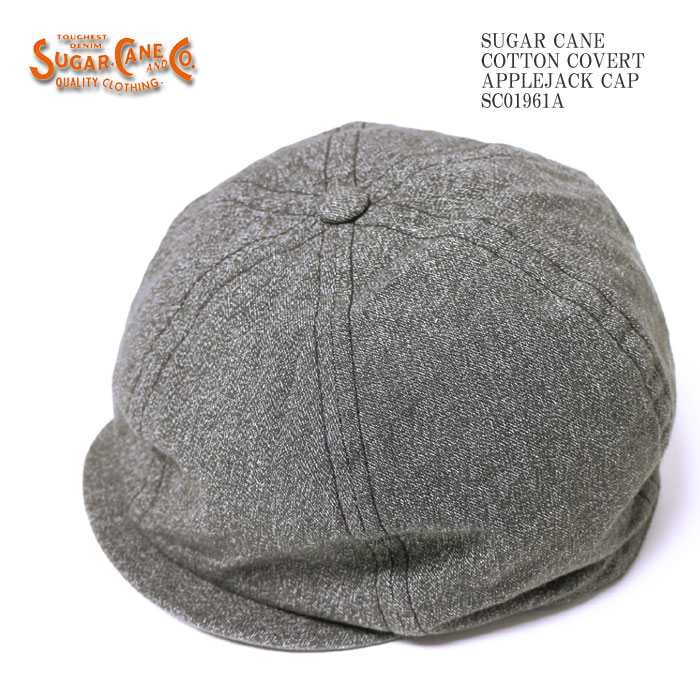SUGAR CANE シュガーケーン COTTON COVERT APPLEJACK CAP SC01961A