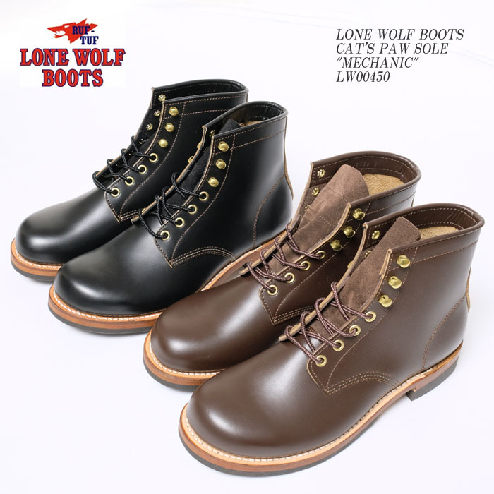 LONE WOLF BOOTS ローンウルフブーツ CAT'S PAW SOLE