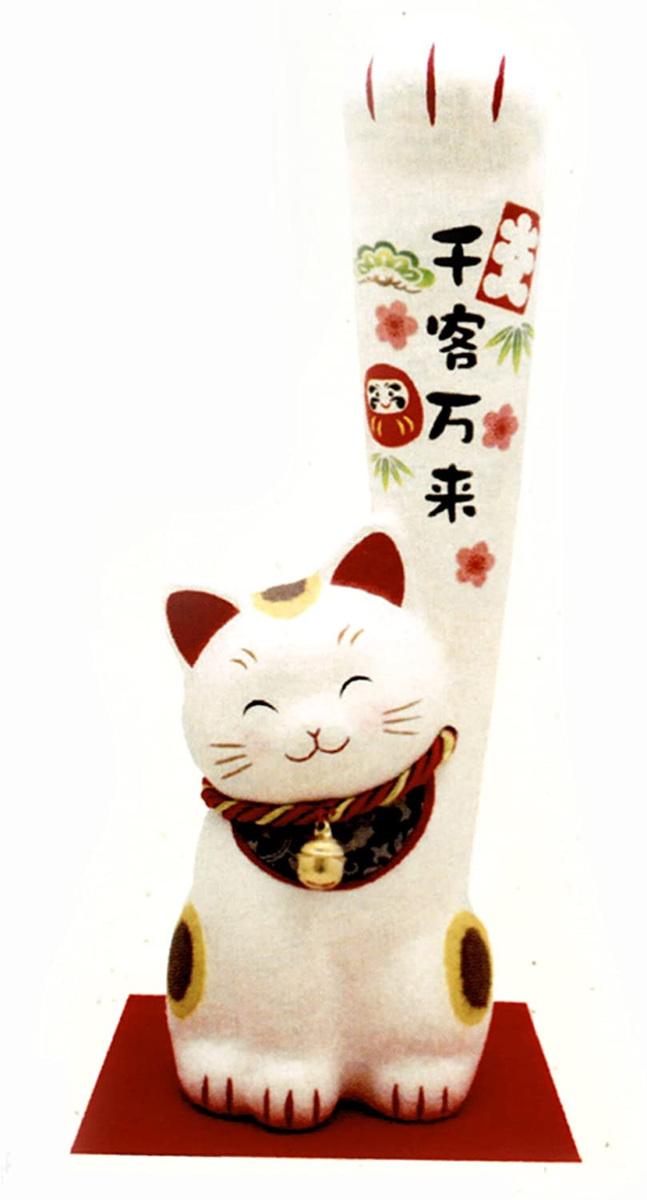 開店祝いや周年祝い新築祝いに最適です ギフト包装無料 招き猫 ちぎり和紙 金運招来 千客万来 中 国内即発送 国内正規品 遠くの福も招き猫