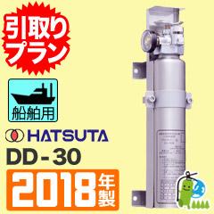 《引取プラン》 【2018年製】 ハツタ船舶用自動消火装置プロマリン DD-30