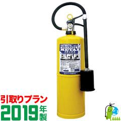 購入+消火器処分引取りプラン【2019年製】ハツタ金属火災用放射器メタックス PMP-20
