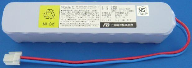 【古河電池製】受信機用交換電池(バッテリー) DC24V 1.2Ah 20-S113A