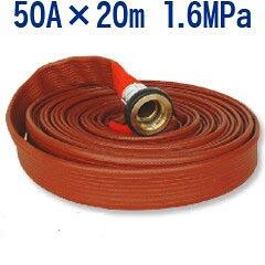 【岩崎製作所/散水用・未検定品】ストロングライン 50A×20m 1.6MPa 真鍮金具付 両面ゴム引きホース