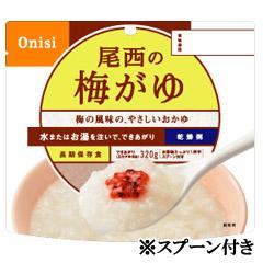 乾燥粥 梅粥(賞味期限5年)×50食セット B-2165