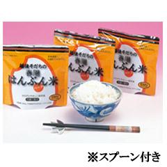 はんぶん米(賞味期限5年)×50食セット B-2550