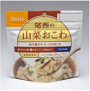 アルファ米 山菜おこわ(賞味期限5年)×50食セット B-2172