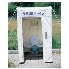 マンホール対応型トイレ(テント型) B-6076