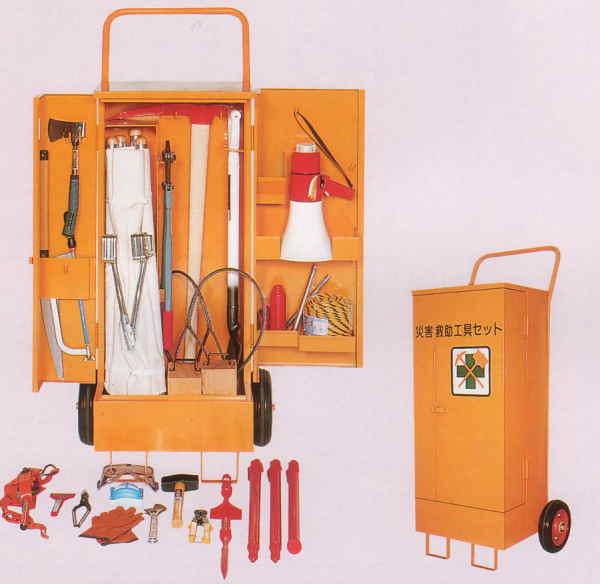 災害救助工具セット HM-23