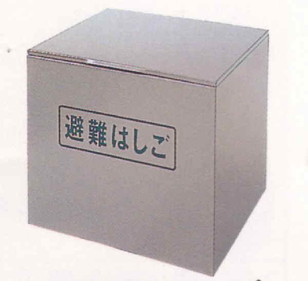 ワイヤーロープ式 1~4号用避難はしご格納箱(スチール製)MWIRBOX-34