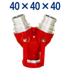双口接手(赤) 40×40×40