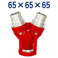 双口接手(赤) 65×65×65