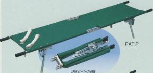 担架ベット(四ツ折り型) B-6009