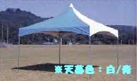 【超ポイントバック祭】 メルヘンテント 2間×2間(3.55m×3.55m) MT-2020 メルヘンテント 天幕・フレームセット, 焼酎のお店 焼酎:9eed11ef --- canoncity.azurewebsites.net