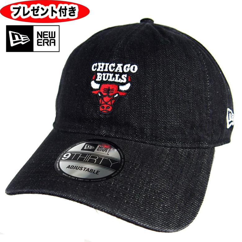 ニューエラ キャップ 10%OFF お中元 シカゴ ブルズ 9THIRTY NEW ERA ブラック Chicago Bulls ブラックデニム アジャスター アジャスタブル ユニセックス 缶バッジプレゼント 帽子 CAP デニム 12854029 フリーサイズ