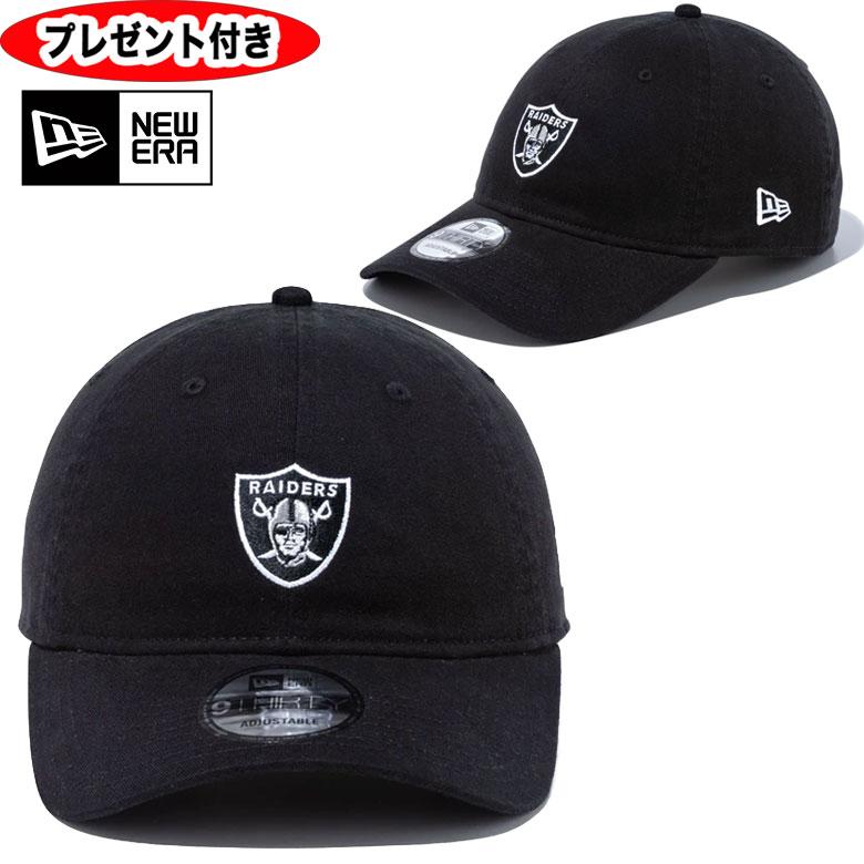 ニューエラ キャップ 9THIRTY ラスベガス レイダース NFL ミニロゴ ブラック 帽子 アジャスタブル 缶バッジプレゼント 直輸入品激安 フリーサイズ お歳暮 アジャスター CAP 12854014 ユニセックス