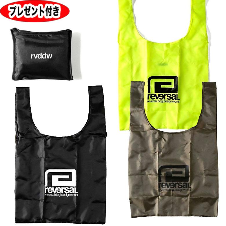リバーサル reversal REVERSAL ウェットバッグ rvddw PACKABLE BAG エコバッグ バッグ ポリエステル パッカブル rvbs045 上質 流行のアイテム 手提げ bag