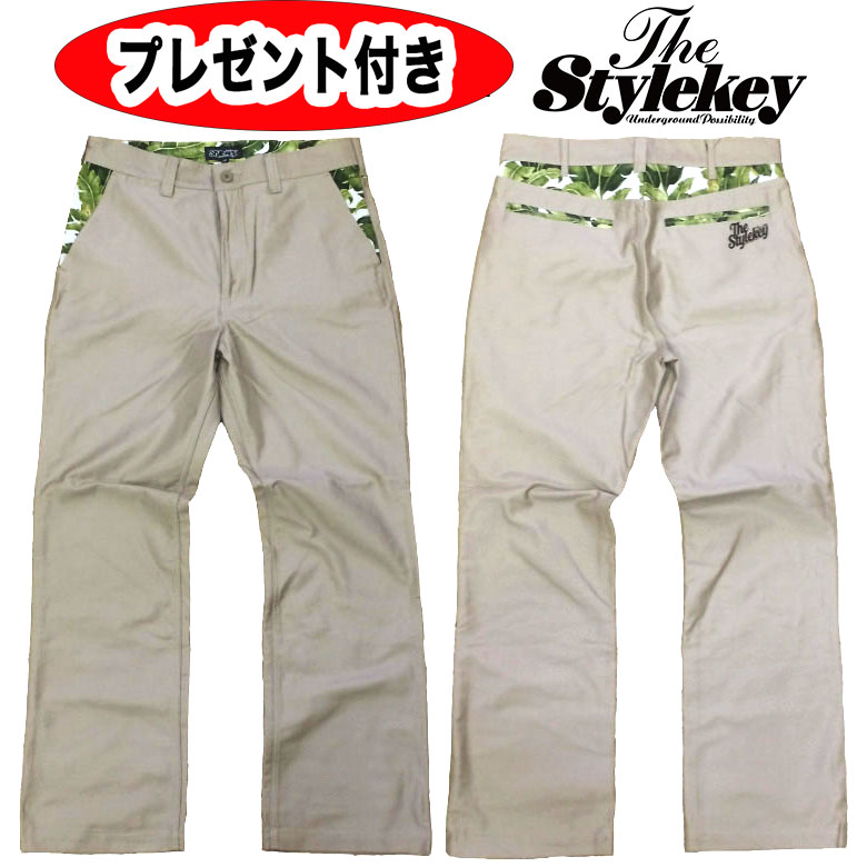 stylekey STYLEKEY スタイルキー TROPICS ALOHA WORK PANTS ワークパンツ ボトムス チノパンツ チノパン オーダーメイド缶バッジプレゼント SK16SP-PT01