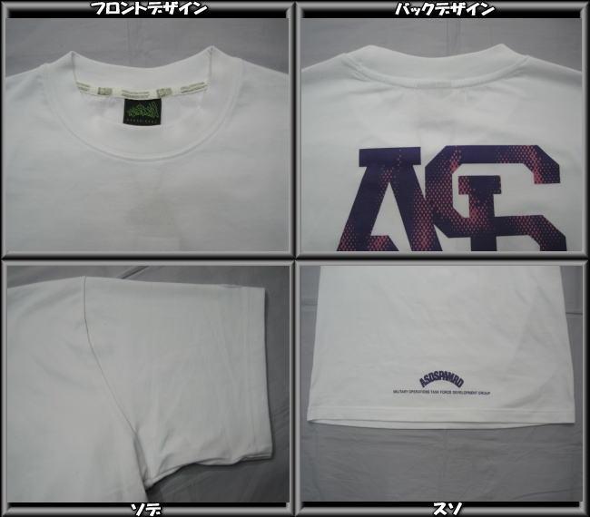 ASNADISPEC(asunadisupekku)S/S印刷T恤(2105)